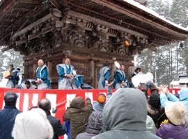 若一王子神社 節分祭(毎年2月3日)
